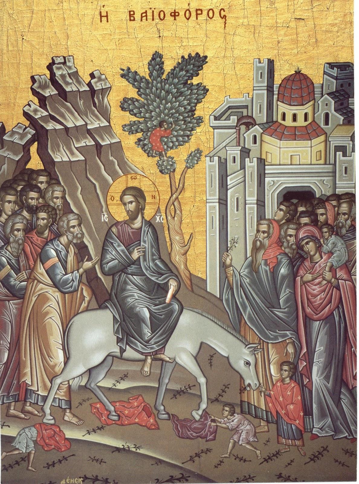 Image result for είσοδος του χριστου