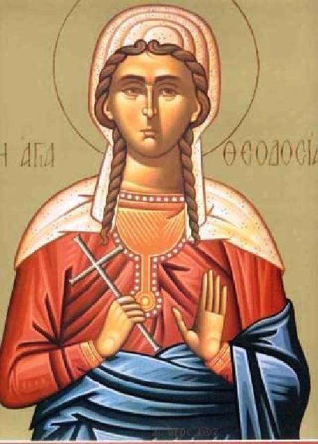 Αποτέλεσμα εικόνας για Αγίας Οσιομάρτυρος Θεοδοσίας